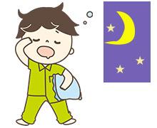 小児睡眠障害